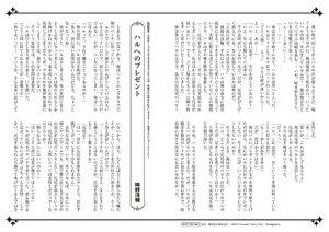 SS書籍用_seichocheat1_hco_01.indd